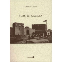 VERSI IN GALILEA