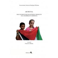Huwiyya. Figli di profughi palestinesi