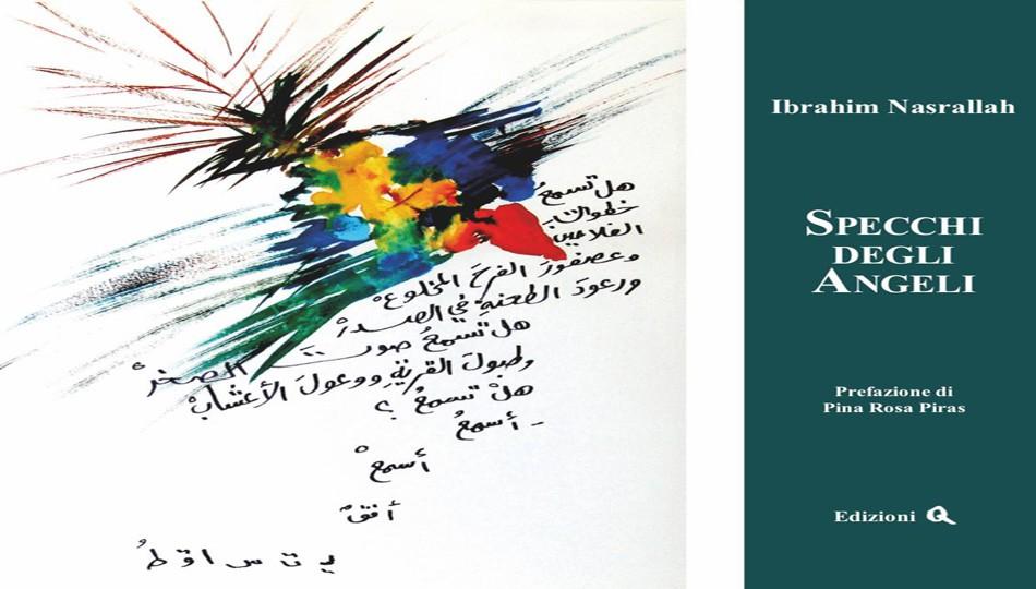 Arte palestinese